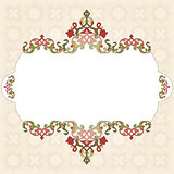 Antique Ottoman borders and frames series sixty nine