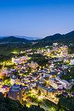 Arima Onsen Town