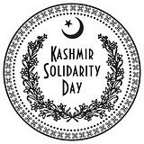 Celebration in Pakistan Kashmir Solidarity Day
