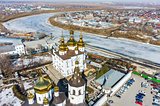 Aerial view on Holy Trinity Monastery. Tyumen