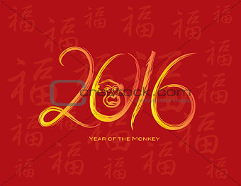 2016 Year of the Monkey Ink Brush on Red Background