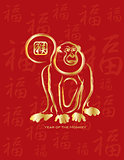 Chinese New Year of the Monkey Gold on Red Illustration