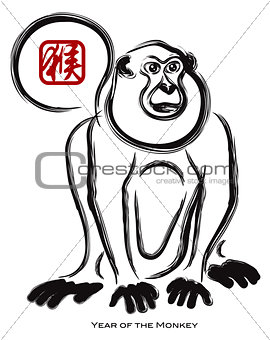 2016 Chinese New Year of the Monkey Ink Brush Illustration