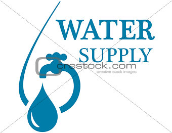 water supply concept icon
