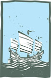 Woodcut Chinese Junk Sailing Day