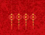 Chinese New Year Red Lanterns Illustration