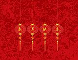 Chinese New Year Red Lanterns Illustration