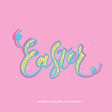 Easter lettering card.