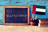 question do you speak Arabic? written in Arabic