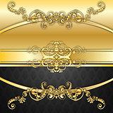 Black Invitation Card Design