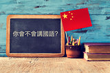 question do you speak chinese? written in chinese