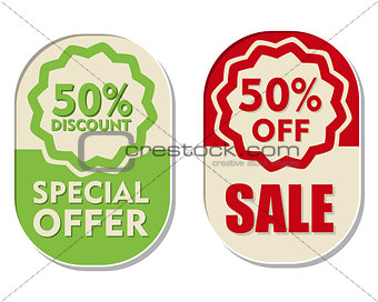 50 percent off discount, sale and special offer, two elliptical
