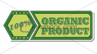 100 percentages organic product - retro green label