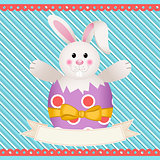 Easter bunny inside egg with banner