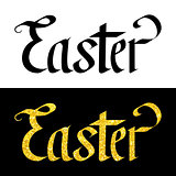 Easter Hand Drawn Vector Lettering Design