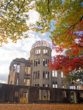 hiroshima memorial park dome