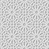 moroccan paper seamless