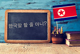 question do you speak korean? written in korean