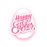 Happy Easter lettering and white paper egg