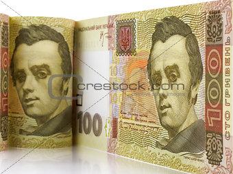 A hundred hrivnya bill.