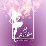 Party flyer for International Women Day celebration.