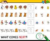 pattern educational activity