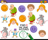 searching activity task for kids