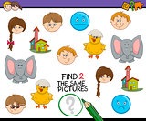 preschool activity for kids