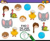 preschool activity for kids