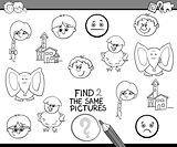 preschool activity for coloring