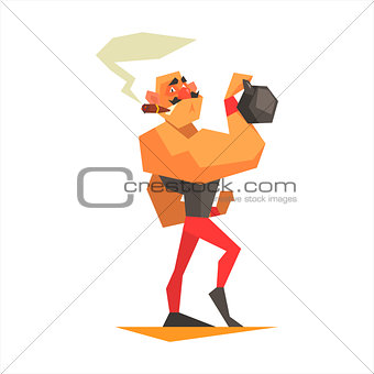 Circus Strongman Performing