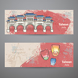 Set horizontal banners with the image of lanterns desires and freedom city gate