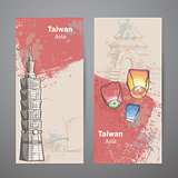 Vertical banner set with a tower and air lanterns. Asia