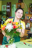 Flower Shop Worker Making Arrangement