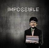 Genius Little Boy Holding Books Wearing Glasses, Making Impossi