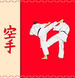 Hieroglyph of karate and men demonstrating karate.