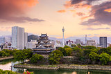Hiroshima Japan Skyline