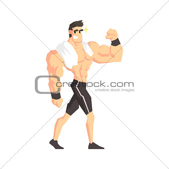 Bodybuilder Vector Illustration