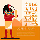 Egypet Thoth banner