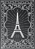 Hand drawn Eiffel Tower in Paris. France. Vector illustration.