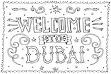 Welcome to Dubai. Hand drawn vintage hand lettering.