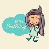 Cute Happy birthday cartoon greetings card, postcard, poster.
