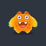 Yellow Alien Wants A Hug