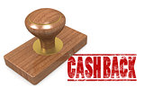 Cash back wooded seal stamp