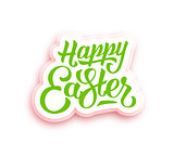 Happy Easter greeting card with hand lettering