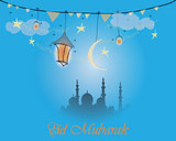 Creative greeting card design for holy month of muslim community festival Eid Mubarak with moon and hanging lantern, stars on blue background.