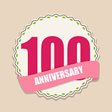 Cute Template 100 Years Anniversary Sign Vector Illustration