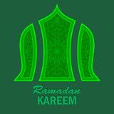 Ramadan Greeting Card. Ramadan Kareem