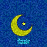 Ramadan Greetings Background.
