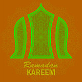 Ramadan Kareem Holiday.